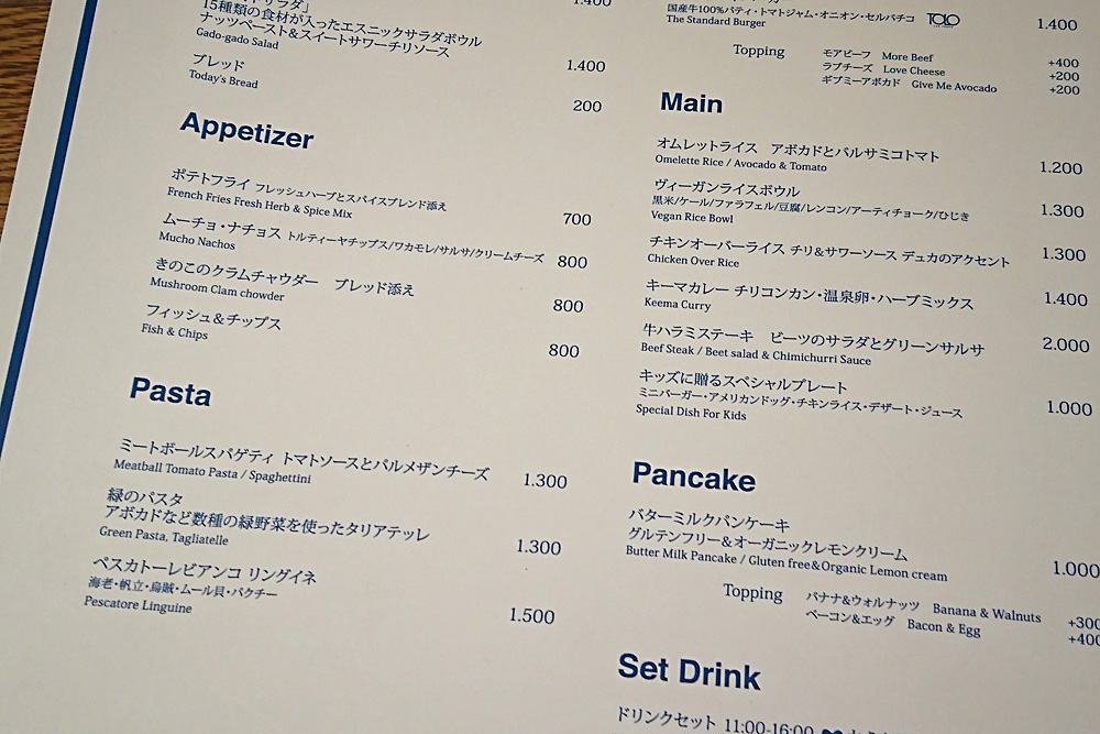 Ron Herman Cafe 千駄ヶ谷店 (ロンハーマンカフェ)に新しくファラフェルが乗ってるヴィーガンメニューが出来た。
